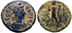 Ancient Coins - Festival of Isis. Mid 4th century AD.