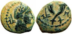 Ancient Coins - NABATAEA. Syllaeus and Aretas IV. 9-6 BC., interesting with two letters from Syllaeus name !!!