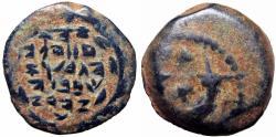 Ancient Coins - Judaean; John Hyrcanus I (Yehohanan), 134 - 104 B.C., Head of Jews ( The Rosh type ).