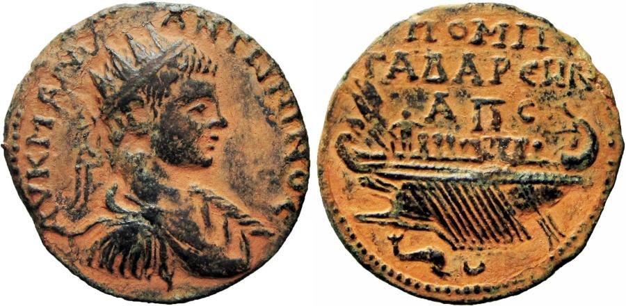Ancient Coins - Biblical , Decapolis. Gadara. Elagabalus. AD 218-222. Æ Medallion !!! probably the finest known !!!