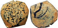 Ancient Coins - Judaean; John Hyrcanus II (Yonatan), King 67 B.C., Ethnarch 63 - 40 B.