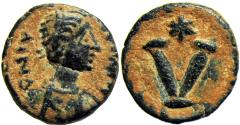 Ancient Coins - Justin II. 565-578. Æ Pentanummium , stunning for the type.