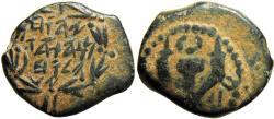 Ancient Coins - John Hyrcanus I (Yehohanan), 134 - 104 B.C.