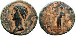 Ancient Coins - JUDAEA, Idumaean, Herodians. Caesonia and Drusilla. under Agrippa I,  37-43 CE.