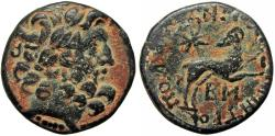 Ancient Coins - THE STAR OF BETHLEHEM COIN , SYRIA, Seleukis and Pieria. Antioch. (AD 11/12), Rare year 42 issue !!
