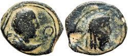 Ancient Coins - NABATAEA. Syllaeus and Obodas III . 9 BC. Discovery coin !!!
