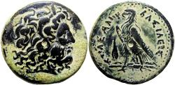 Ancient Coins - PTOLEMAIC KINGS of EGYPT. Ptolemy IV Philopator. 222-205/4 BC. Massive coin.