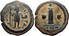 Ancient Coins - JUSTIN II. 565-578 AD. Æ Decanummium, Rare.