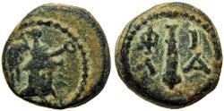 Ancient Coins - Trans Jordan , Decapolis, Philadelphia. Pseudo – Autonomous time of Titus, 80-83 A.D.