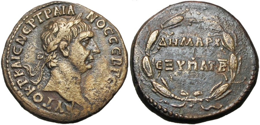 Ancient Coins - SYRIA, Seleucis and Pieria. Antioch. Trajan. AD 98-117. lovely bold portrait !!!