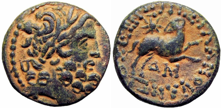 "Ancient Coins -  The ""Star of Bethlehem Coin"" , 13-14 A.D., Very bold !!"