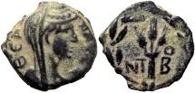 Ancient Coins - ARABIA, Bostra. Diva Faustina Senior. Died AD 140/1.