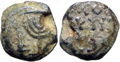 Ancient Coins - Judaea in the name of Samuel, 7th century. Seal (Lead) Seven-branched menorah .