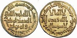 Ancient Coins - ISLAMIC, Umayyad Caliphate. temp. Hisham ibn 'Abd al-Malik. Dated AH 106 (AD 724).
