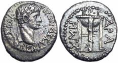 Ancient Coins - SELEUCIS and PIERIA, Antioch. Nero. AD 54-68. AR Drachm, Rare and among the finest.