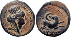 """Ancient Coins - The """"Star of Bethlehem Coin"""" SYRIA, Seleukis and Pieria. time of Nero."""