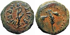 Ancient Coins - JUDAEA, Herodians. Herod I (the Great). 40-4 BCE., Very rare undated issue !!!
