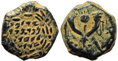 Ancient Coins - Alexander Jannaeus (Yehonatan), 103 - 76 B.C., rarely come's with full inscreption.