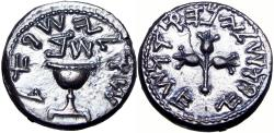 Ancient Coins - Jewish war, AR-Shekel, year 2 (=67/68), Jerusalem.