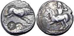 Ancient Coins - PAMPHYLIA, Aspendos. Circa 420-360 BC.