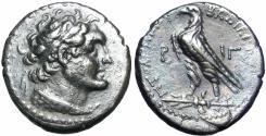 Ancient Coins - Ptolemaic Kingdom of Egypt, Ptolemy VI Philometor AR Didrachm. 150/149 BC.; Very Rare.