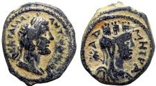 Ancient Coins - Biblical ,  Decapolis. Petra. Antoninus Pius. AD 138-161.