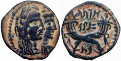 Ancient Coins - NABATAEA. Aretas IV, with Shaqilat. 9 BC-AD 40. very bold example.