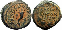 Ancient Coins - JUDAEA, Hasmoneans. Mattathias Antigonos (Mattatayah). 40-37 BCE. Rarely seen this centered .