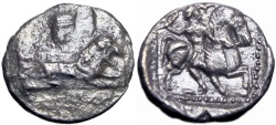 Ancient Coins - PHILISTIA (PALESTINE), Uncertain mint. Mid 5th century-333 BC. Very rare, and pleasent example for the type  !!!!