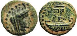 Ancient Coins - JUDAEA, Ascalon. Pseudo-autonomous issue. temp. Vespasian, AD 69-79.