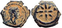Ancient Coins - EGYPT, Alexandria. Hadrian. AD 117-138. Scarce !