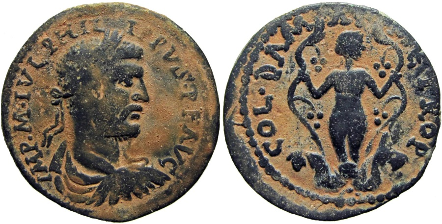 Ancient Coins -  SYRIA, Coele-Syria. Damascus. Philip I. AD 244-249. Fourth known and the best example!!