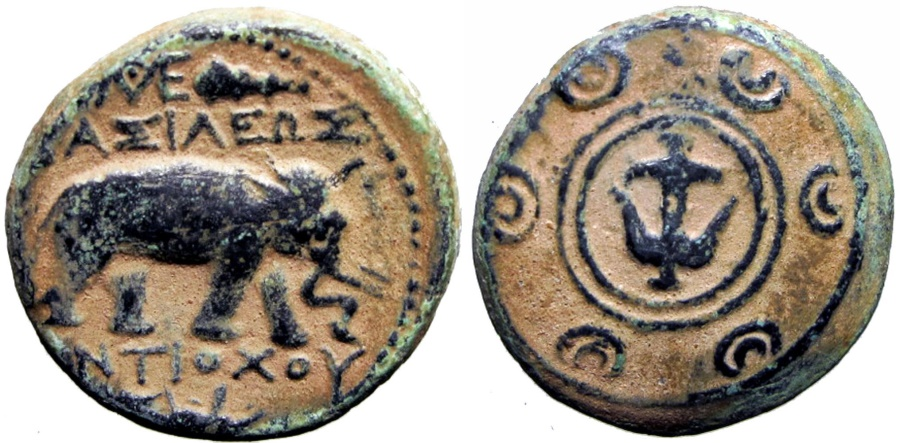 Ancient Coins - SELEUKID KINGS of SYRIA. Antiochos I Soter. 281-261 BC. A stunning example !!!!!