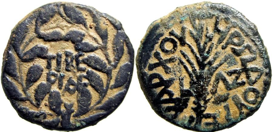 Ancient Coins - JUDAEA, Herodians. Herod III Antipas. 4 BCE-39 CE. Choice for the type !!!