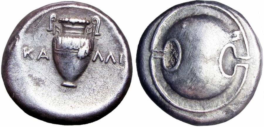 Ancient Coins - BOEOTIA, Thebes. Circa 395/390-338 BC.