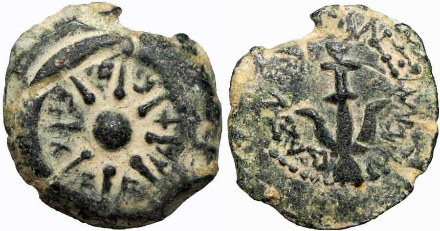Ancient Coins -  Alexander Jannaeus, 103 -76 B.C. The Biblical mites, Full Hebrew Script !!!!