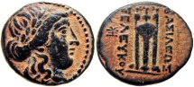 Ancient Coins - SELEUKID KINGS of SYRIA. Seleukos II Kallinikos. 246-225 BC. Scarce and stunning !!!