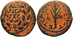 Ancient Coins - HERODIANS. Herod Antipas (4 BC - AD 39). very rare. An exceptional specimen!