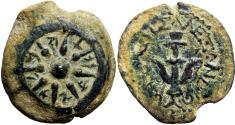 Ancient Coins - Judaean, Alexander Jannaeus, 103 -76 B.C. The Biblical mites, Bold well centered example for the type.