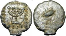 Ancient Coins - Judaea , 1st century BC - 1st century AD. Ancient lead seal with seven branch's Menorah.