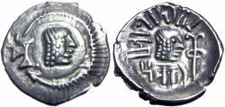 Ancient Coins - Arabia Felix, Himyarites & Sabaeans, Amdan Bayyin Yanaf, 50 - 100 AD,