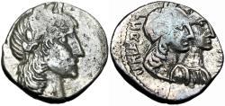 Ancient Coins - NABATAEA. Aretas IV, with Huldu . 9 BC-AD 40., Unpublished and very intersting discovery.