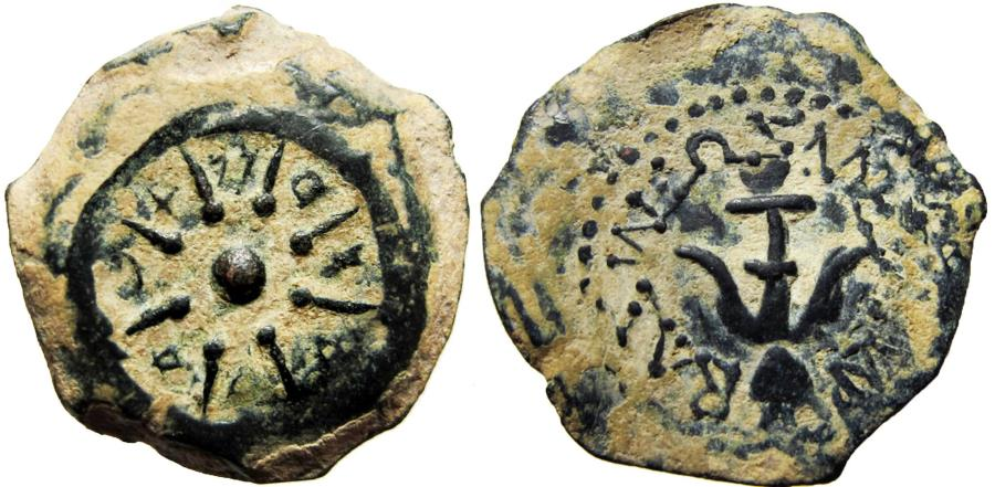 Ancient Coins - JUDAEA, Hasmoneans. Alexander Jannaeus. 103-76 BC. Full sharp Hebrew script , well centered .
