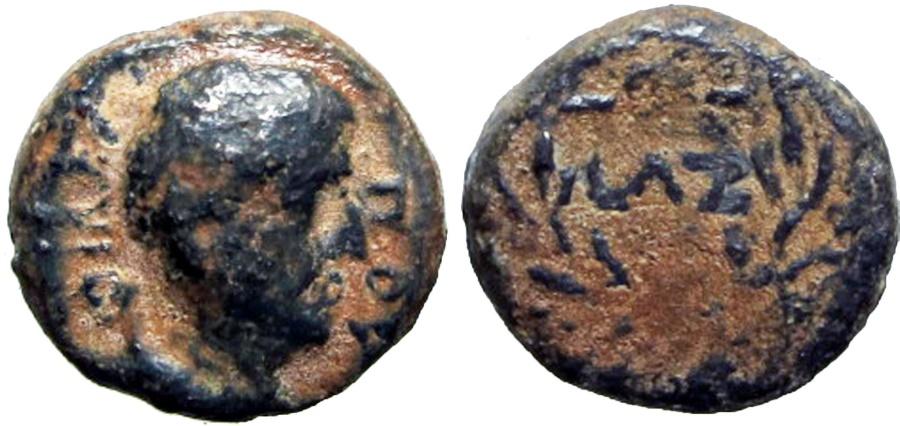 Ancient Coins - JUDAEA, Herodians. Herod IV Philip. 4 BCE-34 CE.