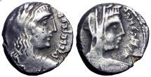 Ancient Coins - NABATAEA. Malichus II, with Shaqilat. AD 40-70.