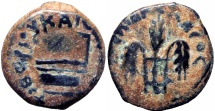 Ancient Coins -  Judaean;  Pontius Pilate, Roman Prefect under Tiberius, 26 - 36 A.D.;  Pontius Pilate is well known for the part he played in the trial and crucifixion of Jesus.
