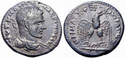 Ancient Coins - SELEUCIS and PIERIA, Seleucia Pieria. Macrinus. AD 217-218.