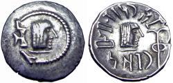 Ancient Coins - Arabia Felix, Himyarites & Sabaeans, Amdan Bayyin Yanaf, 50 - 100 AD