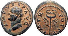 Ancient Coins - VESPASIAN. 69-79 AD. Sharp and bold details !!!!