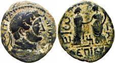 Ancient Coins - Palestine , Gaza. Hadrian. AD 117-138.